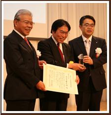 2014愛知環境賞受賞